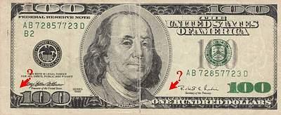 действуя Принимают ли в приват банке100 долларовую купюру 1996 года рысаки